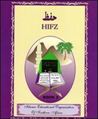 Hifz-2