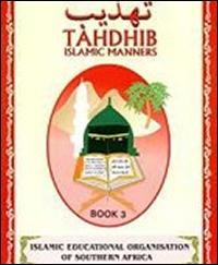 Tahdhib-3
