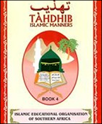 Tahdhib-4