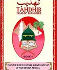 Tahdhib-6