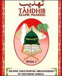 Tahdhib-7
