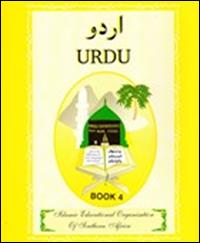 Urdu-4